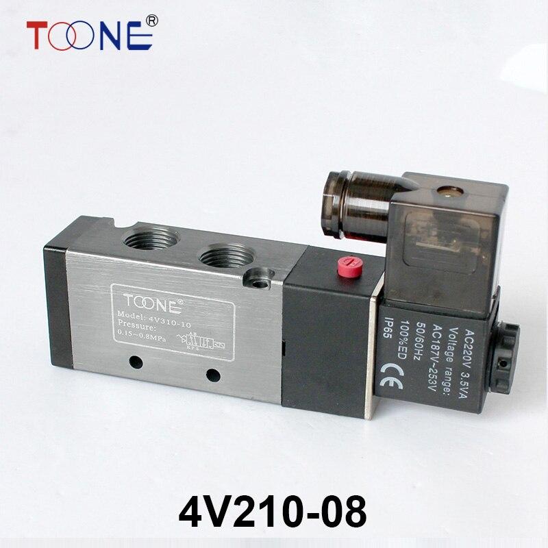 4V210-08 2/5 way Pneumatic solenoid valve 1/4 24VDC 220VAC Pneumatic parts air control valve