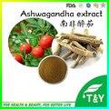Pure Natural Ashwagandha Extract Powder 4:1,10:1,20:1,etc. 200g/lot