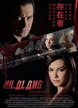 《存在者》2015年菲律宾动作,犯罪,恐怖电影在线观看