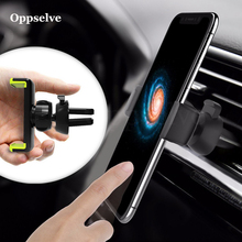 Car Holder For Phone in 360 Degree Air Vent iPhone X XS 8 Samsung S9 Bracket Mobile Stand