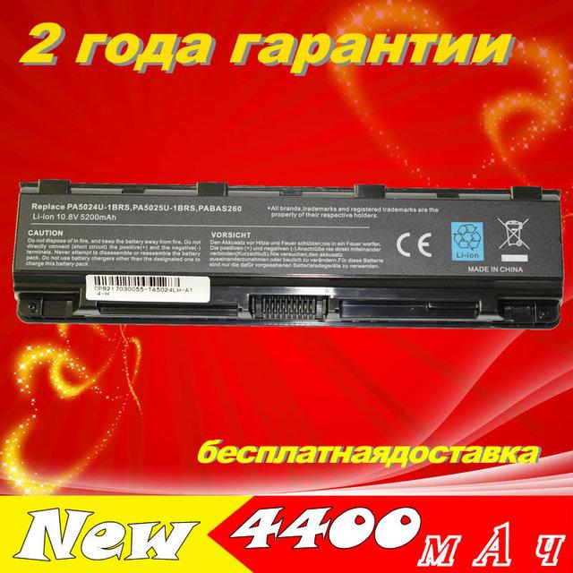Batería del ordenador portátil para toshiba satellite c50 c70 jigu c800 c840 c850 C855D C850D C870 C870D C875 C840 C845 C845D C800D C805 C840D