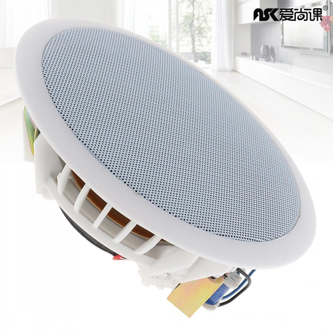 8W Wall mounted Ceiling Speaker background Music System 3D stereo ...