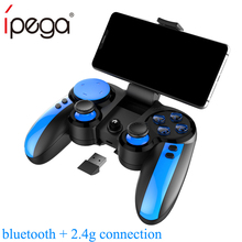 Joystick For Phone Pubg Mobile Controller Trigger Game Pad Gamepad Android iPhone Control Free Fire Pugb Joistick PC Smartphone