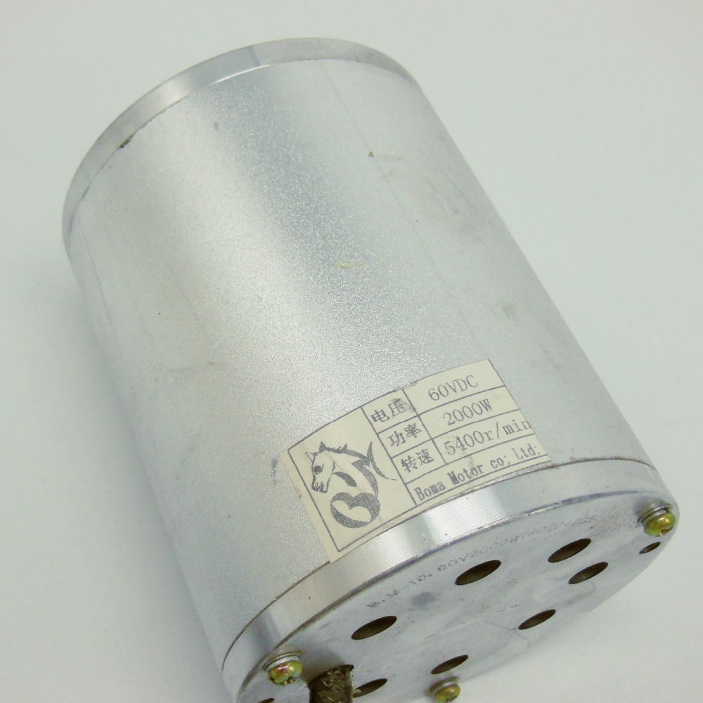 60V 2000W Central Drive High Speed Brushless DC Motor 5400RPM Electric EVO Scooter Brushless Motor цена