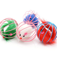 New Cat ball Toy Playing Mouse Rat Mice Ball Cage Toys 5 Pcs in one Package Hollow Out Round Pet Colorful