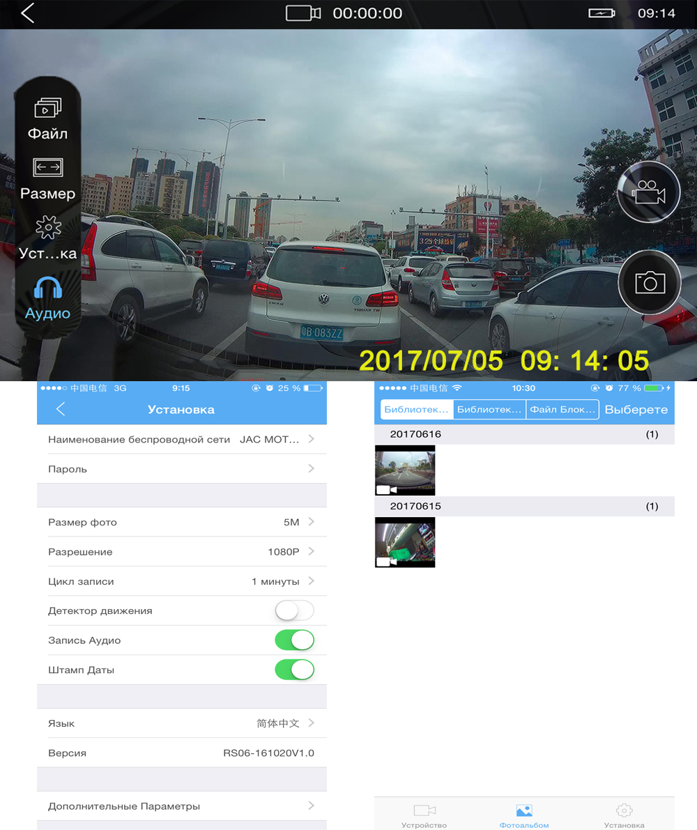 KOENBANG KOEN Car DVR Novatek 96655 Full HD1080P 6G Lens H.264 Mini Car Dash