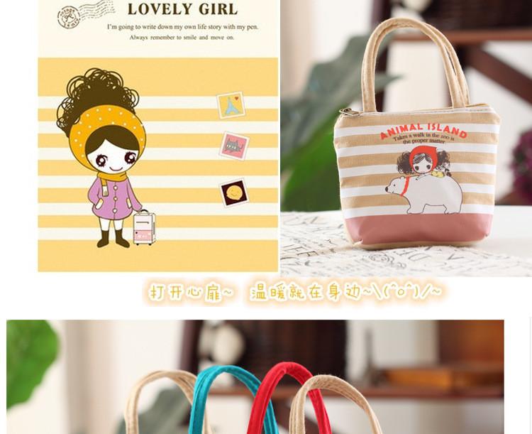 coin purse (8)