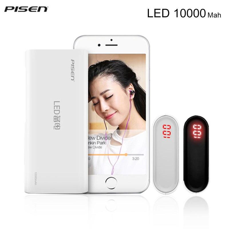 imágenes para Original PISEN Portable LED de Carga 10000 mAh 18650 Banco de la Energía de Batería Externa 10000 mah Powerbank para HUAWEI MILLAS banco Pover USB