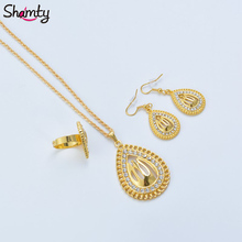 Allah Sets Pendants & Necklaces & Earrings & ring 24K Gold Plated Arab Muslim Islam Jewelry Heart Mohammed Women Girls A300053