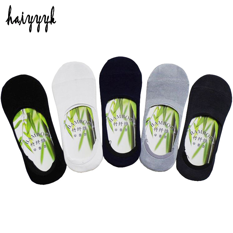 Men's  Bamboo Invisible Ankle Socks Men Anti-bacterial Summer Casual Loafer Slippers Meias Male Black White Boat Socks 5Pair/Lot