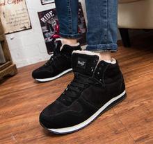 Зимние мужские теплые туфли из хлопка модные анти-лыжи сапоги V13