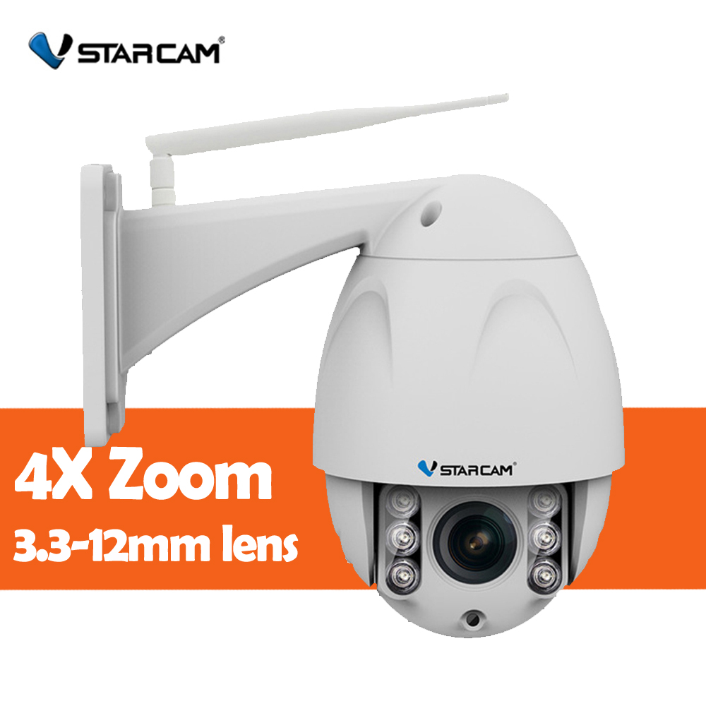 VStarcam Wireless PTZ Speed Dome IP Camera Outdoor 1080P HD 4X Zoom Security Video Network Surveillance