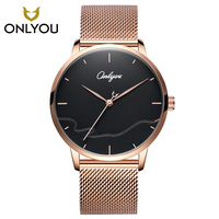 ONLYOU 2017 Fashion Lovers Watch Gold Stainless Steel Men Luxury Quartz Watches Creative Wristwatch Ladies Rosegold Mesh Clock