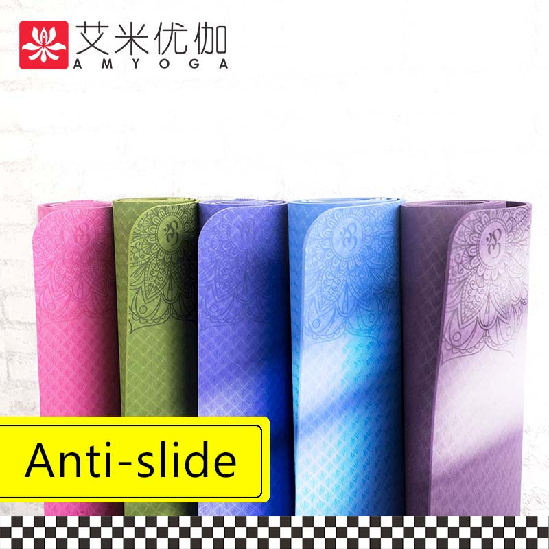 Eco-friendly Anti Slip TPE Yoga Mat,wtih Sling And Carry Strap Free Shipping