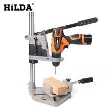HILDA Dremel стильная подставка для дрели, аксессуары для электроинструментов, скамья для дрели, пресс-стойка, инструмент для самостоятельной сборки, держатель для дрели, сверлильный патрон
