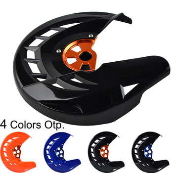 Motorcycle Front Brake Disc Guard Cover For KTM 125 150 200 250 300 350 400 450 530 SX SXF XC XCF EXC EXCF SX-F For Husqvarna motorcycle foot rest pegs for ktm sx 65 85 125 250 sx f 250 350 450 xc 200 250 300 450 525 530 xc f 350 450 xc w 125 150 200 530