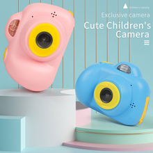 Buy Children Mini Digital Cute Camera toys For Kids Smart Shooting Video Recording Function Toy Birthday Gifts directly from merchant!