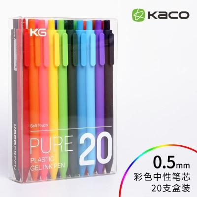 Kaco pure color candy color scrub 0.5mm multicolour unisex pen 20pcs/lot 20pcs lot irfr4104 fr4104