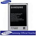 Bateria de substituição original para samsung galaxy note 2 n7100 eb595675lu