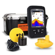Lucky Portable Wireless+Wired Two In One Waterproof Fish Finder Monitor Wireless Sonar Wired Transducer FF718LIC