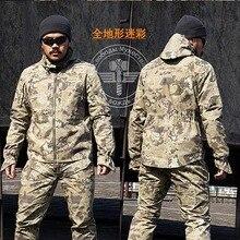 Pro. Камуфляжное военное оборудование полицейского спецназа тактический боевой страйкбол рубашки одежда для охоты