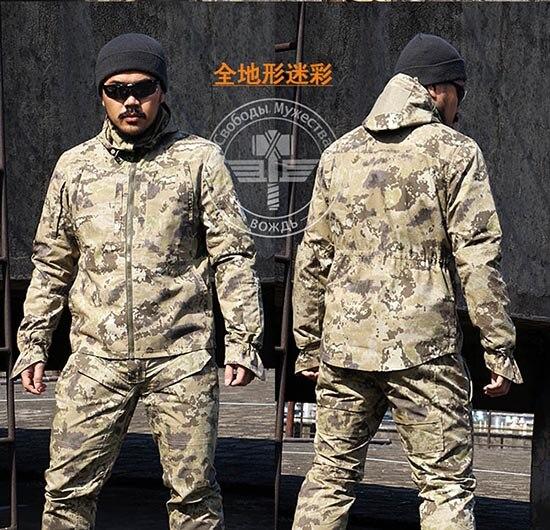 Pro. Камуфляжное военное оборудование полицейских спецназа, тактические боевые страйкбольные рубашки, одежда для охоты|clothes 1960|shirt usbshirt size | АлиЭкспресс