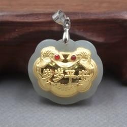 Nuevo colgante de Jade fino de oro amarillo de 24K y Hetian para mujeres y hombres, colgante de paz con cerradura de felicidad 26x22mm
