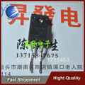 Frete Grátis 20 PCS Eletrônico o tubo de linha de tubo de linha original de TV pequeno TT2170 YF0913