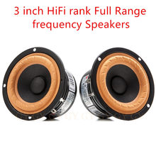 2 PCS/lot Audio Labs 3 inch HiFi rank Full Range frequency Speakers 4 or 8 Ohm 3 inch tweeter driver unit Medium bass set DIY(China)