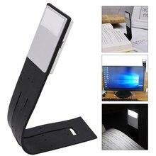 Портативный светодиодный светильник для чтения книг со съемным гибким зажимом, перезаряжаемая USB лампа для Kindle/чтения электронных книг
