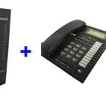 Dhl / мини атс SV308( 3 линии+ 8 Ext пользователей) и 6 шт. телефонный аппарат- для малого businss решения