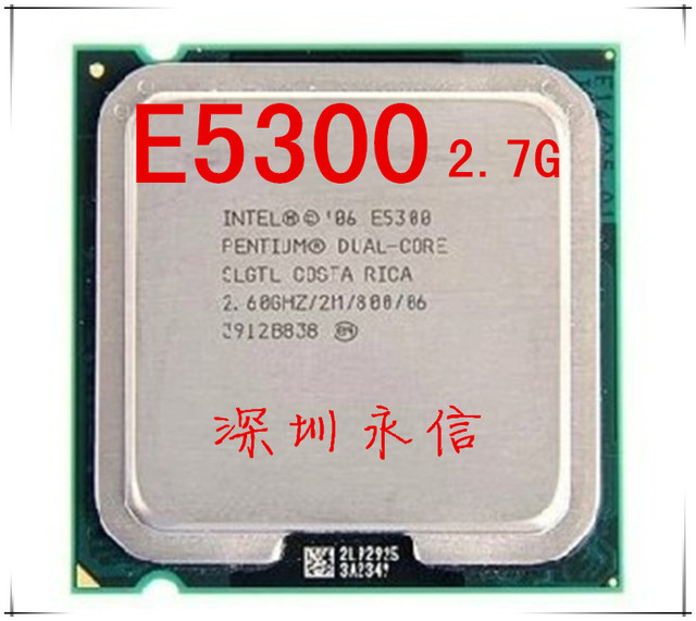 Для Intel Pentium Dual Core E5300 2.6 Г тактовой настольный компьютер CPU