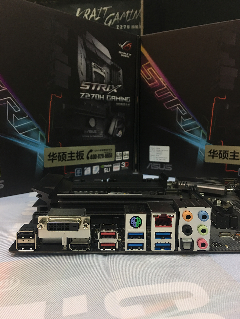 Asus STRIX Z270H GAMING Raptor Z270 Motherboard