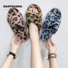 все цены на Leopard Shoes Women's Summer Shoes Casual Fashion Fluffy Slippers Soft Fashionable Leopard Shoes Women's Summer Shoes онлайн