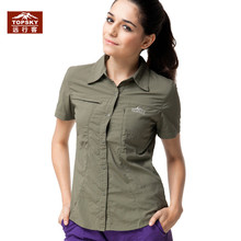 Topsky Summer women quick dry polo shirt 5 colors quick-drying short sleeve shirts women turn-down colar sport shirt