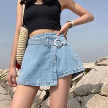 Yfashion Women Fashion Denim Pantskirt New 2019 Stylish High Waist Skirt Shorts Unique Irregular A-line Shorts for Women Female цена 2017