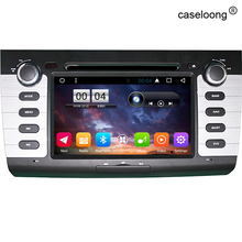 "7 ""Android 6.0 Coches Reproductor de DVD para Suzuki swift 2004 2005 2007 2008 2009 2010 2011 Radio de Coche navegación GPS grabadora estéreo"