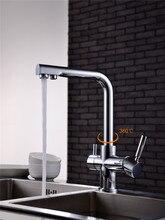 100% латунь хром полированный 3 разъём(ов) горячая и холодная смеситель кухонная раковина кран 2 отверстия питьевой водопроводной воды