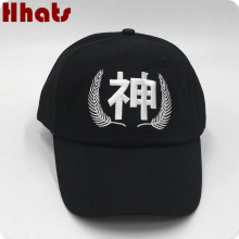 which in shower stitched Chinese Letter God snapback baseball cap embroidery male female curved dad hat summer sun hip hop bone