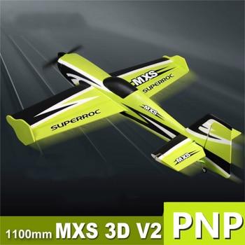 FMS RC Airplane 1100MM 1.1M MXS V2 Green 4CH PNP Durable EPO Aerobatic 3D Scale Radio Control Model Plane Aircraft 100% original