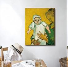 Madame Roulin and Her Baby Von Gogh Poster Print Canvas Painting Calligraphy Home Decor Wall Art Picture for Living Room Bedroom