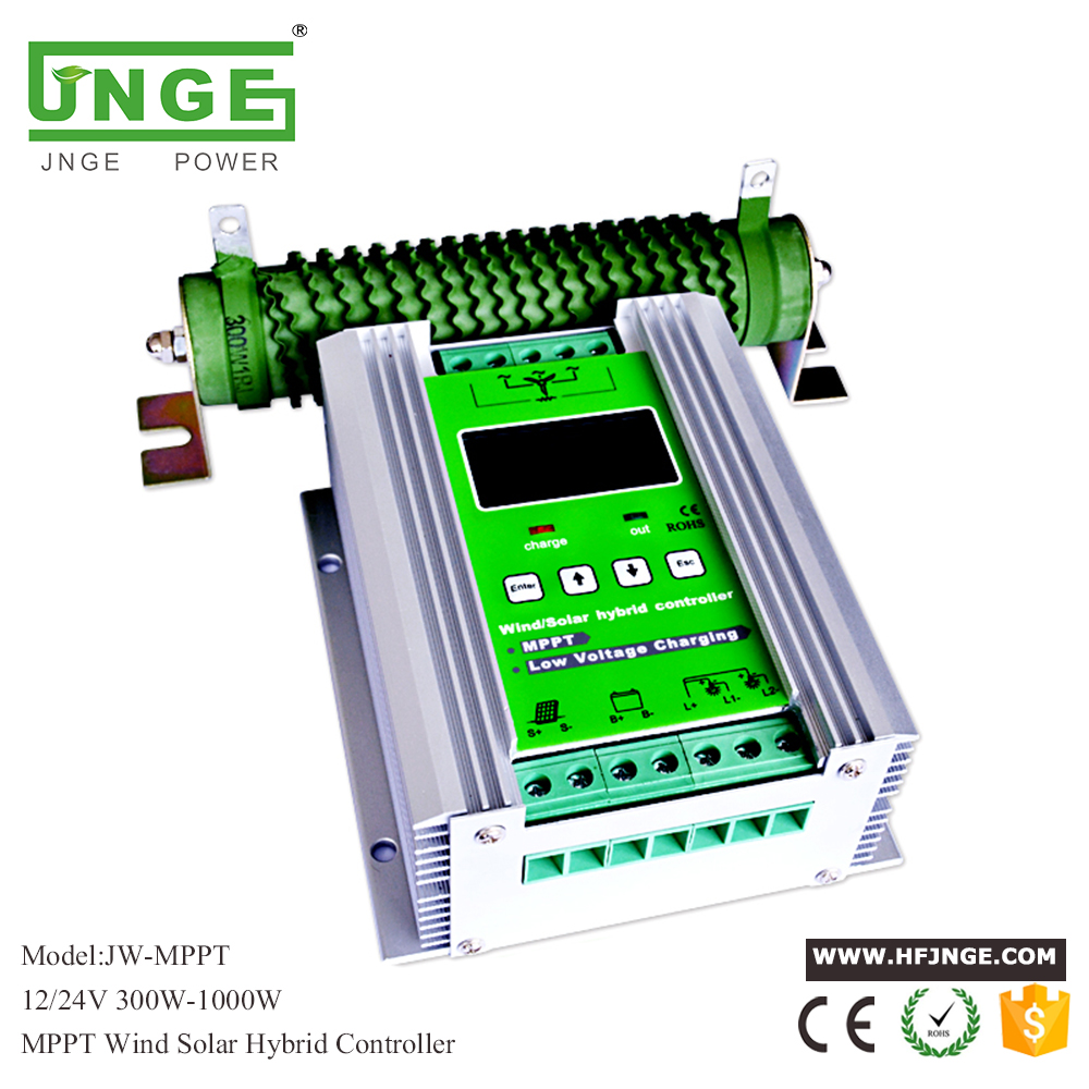 JNGE POWER 12/24V auto MPPT Wind Solar Hybrid Controller with Free Dumpload 1400W free shipping 24v auto wind