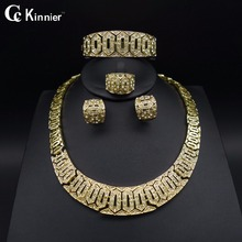 Exaggerate Dubai gold plated Fashion jewelry set Bridal African beads jewelry Necklace Bangle Earring Ring wedding jewelry set fashion women bridal dubai gold plated wedding jewelry sets african beads accessories exaggerate necklace bangle earrings ring
