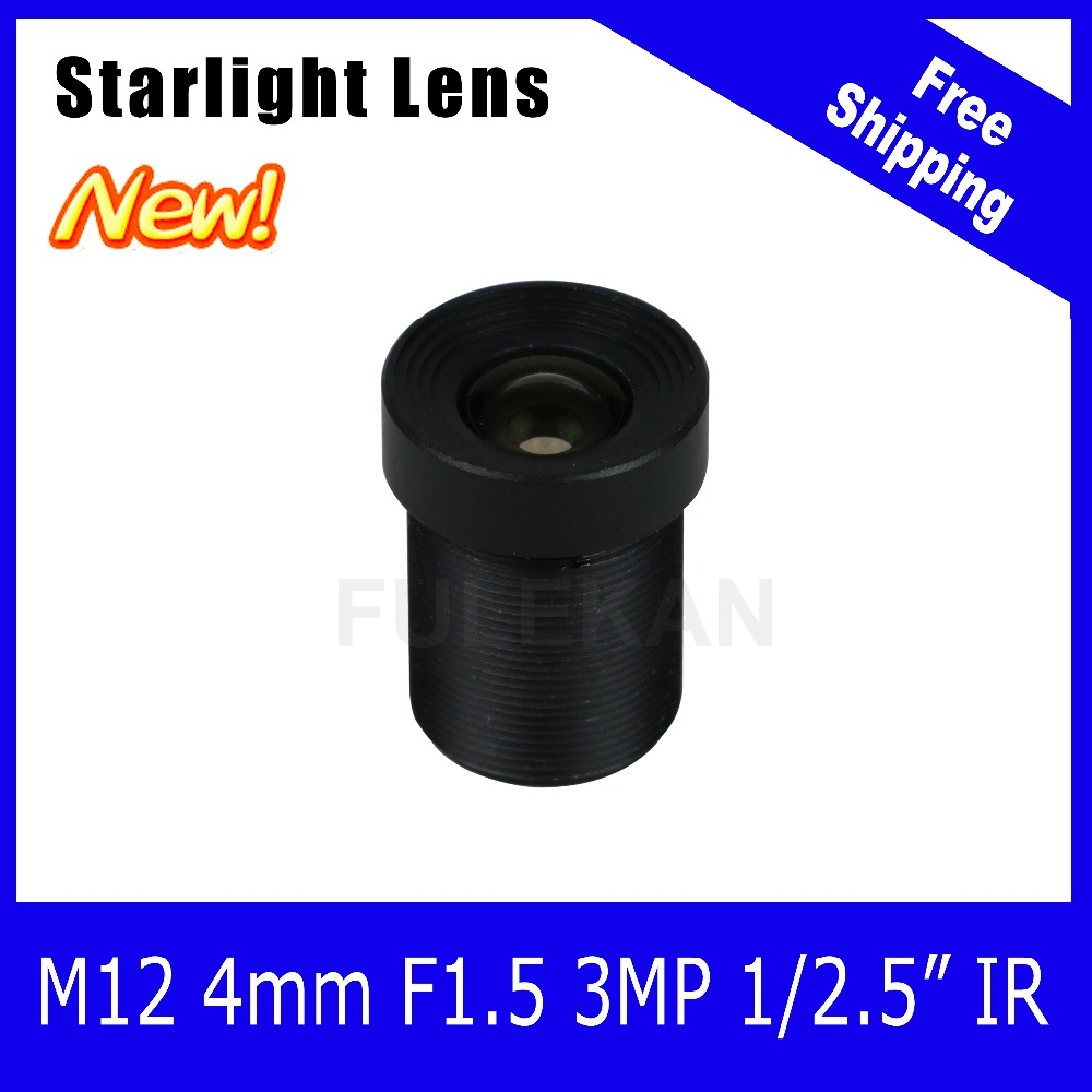 Starlight Lens 3MP 4mm Fixed Aperture F1.5 For SONY IMX290/IMX291 IP Camera Free Shipping starlight lens 3mp 4mm fixed aperture f1 5 for sony imx290 imx291 ip camera free shipping