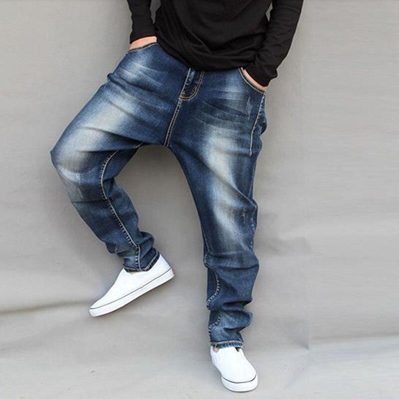 2016 new arrive Harem jeans male elastic plus size low crotch blue long male skinny men