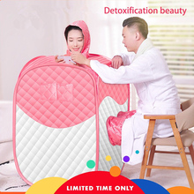Steam Cabin 2019 New Style STEAM SAUNA Home Sauna SPA 4L 2KW 220V Life Portable Therapy Detox Lose Weight