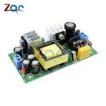 AC-DC 2000mA 12V 2A импульсный модуль питания двойной выход AC110V/220 V DC12V изолированный блок питания понижающий преобразователь Переключатель для Arduino