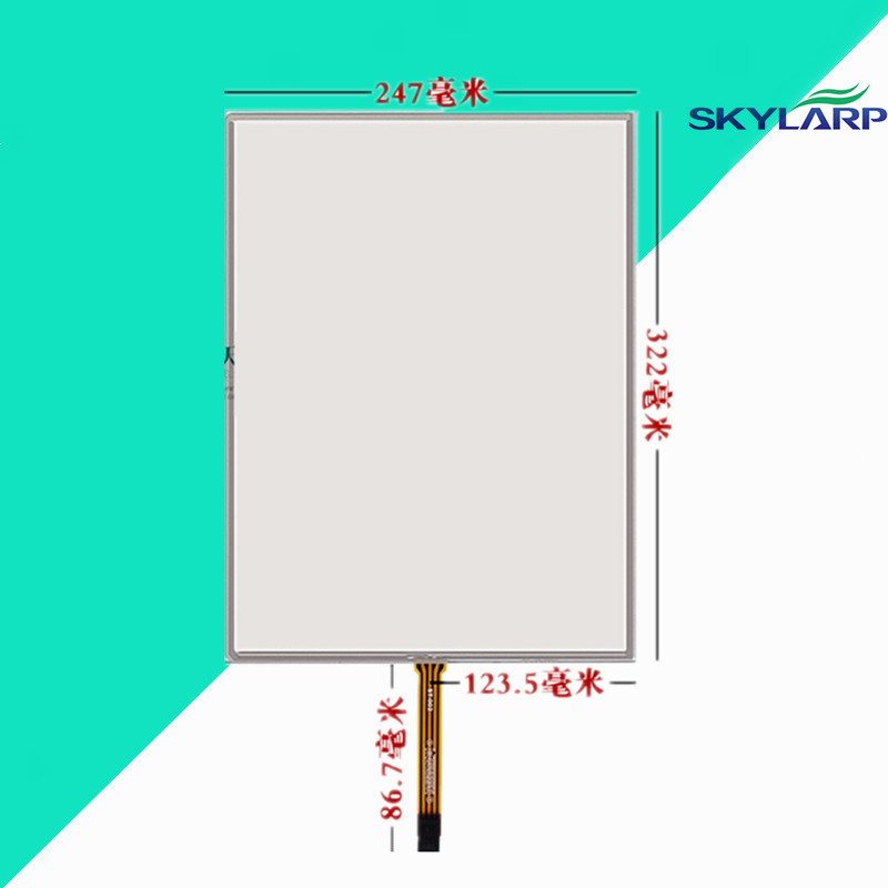 15inch Touchscreen for order Food and beverage/cash register/Automatic calling distributor resistance touch screen panel Glass