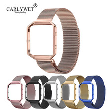 CARLYWET Black Silver Blue Replacement Milanese Steel band Strap Magnetic Closure With Case Frame For Fitbit Blaze 23 watch crested for fitbit blaze frame replacement stainless steel case activity tracker smart watch accessories
