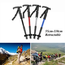 4-Section Hiking Walking Climbing Sticks Trekking Pole Adjustable Cane Alpenstock With Rubber Tips Protectors